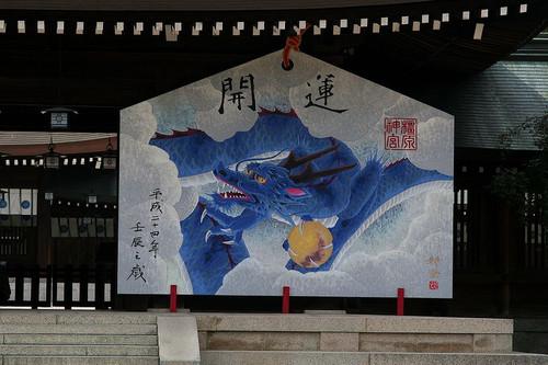 Kasiwarajinguu112